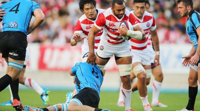 Foto: JJapan Rugby Union